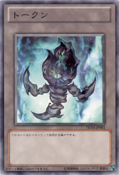 Token-TKN4-JP-C-Doomsday1