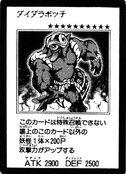 DaidaraBocchi-JP-Manga-GX
