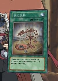 BronzeScale-JP-Anime-GX