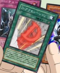 DAcceleration-JP-Anime-GX