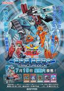 SD18-Poster-TC
