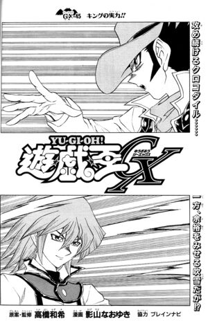 YuGiOh!GXChapter045
