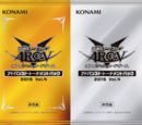 Advanced Tournament Pack 2015 Vol.4