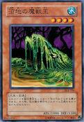 BeastkingoftheSwamps-DL4-JP-C