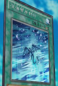 UnderwaterSnowPrison-JP-Anime-ZX