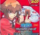 Yu-Gi-Oh! World Championship 2008 Game Guide