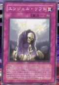 GracefulRevival-JP-Anime-5D