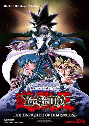 Poster quảng bá cho phiên bản Anh của phim.