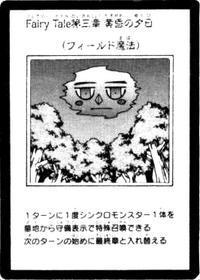 FairyTaleChapter3EveningSun-JP-Manga-5D