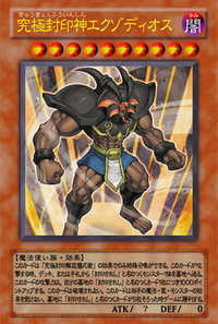exodius the ultimate forbidden lord anime yugioh