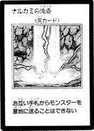 NarukamiWaterfall-JP-Manga-GX