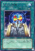 DifferentDimensionGate-304-JP-R
