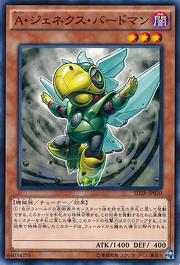 GenexAllyBirdman-SD28-JP-C