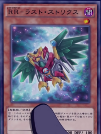 New RR Anime Cards Episode 74&75 200?cb=20150920130553