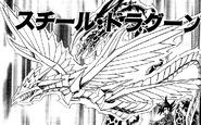 SteelDragoon-JP-Manga-GX-NC