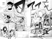 GX chapter 28
