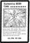 ElementalHEROCore-EN-Manga-GX