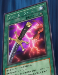 GreatSword-JP-Anime-GX