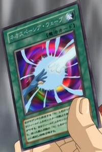 NeospaceWave-JP-Anime-GX