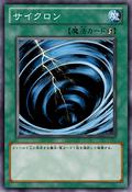 MysticalSpaceTyphoon-JP-Anime-ZX