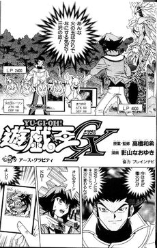 YuGiOh!GXChapter005