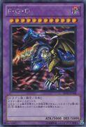 FiveHeadedDragon-BE02-JP-ScR