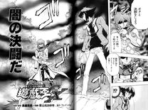 YuGiOh!GXChapter058