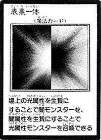 Duality-JP-Manga-GX