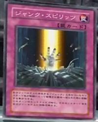 JunkSpirit-JP-Anime-5D