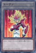 Token-CD02-JP-C-ZEXAL