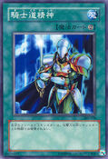 KishidoSpirit-302-JP-C