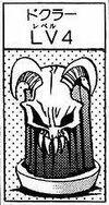 TheSkull-CapMon-JP-Manga