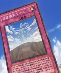 UlurutheGuardianSpirit-JP-Anime-GX