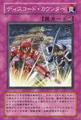 DiscordCounter-JP-Anime-5D