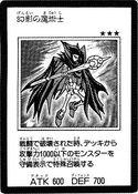 PhantomMagician-JP-Manga-GX