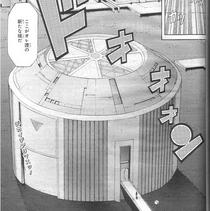 Kaito's libratory