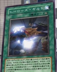 HerosGuild-JP-Anime-GX