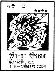 KillerNeedle-Lab-JP-Manga