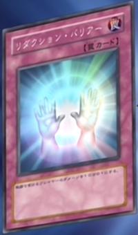 ReductionBarrier-JP-Anime-DM