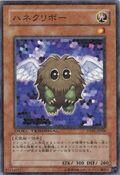 WingedKuriboh-DT01-JP-DNPR-DT