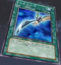AeroNail-JP-Anime-DM