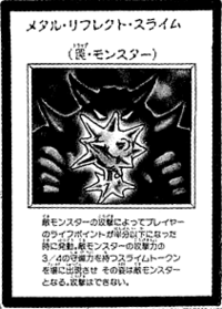 MetalReflectSlime-JP-Manga-DM.png