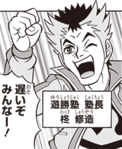 Shuzo Hiragi