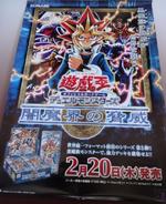 305-Poster-JP