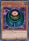MorphingJar-SD29-JP-C