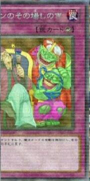 GoblinOutoftheFryingPan-JP-Anime-ZX