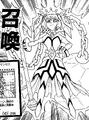 BlizzardPrincess-JP-Manga-GX-NC.png