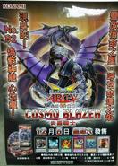 CBLZ-Poster-TC