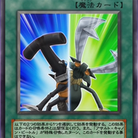 FrontChange-JP-Anime-GX