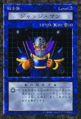 JudgeManB5-DDM-JP